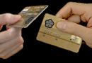 banque en ligne - carte bancaire